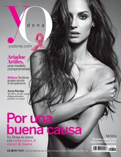 yo dona julio 2012 portada